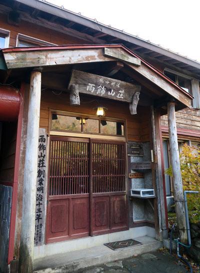 20161103amakazarisanso-001.jpg