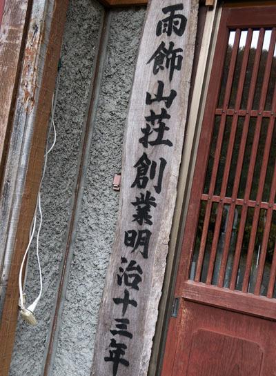 20161103amakazarisanso-002.jpg