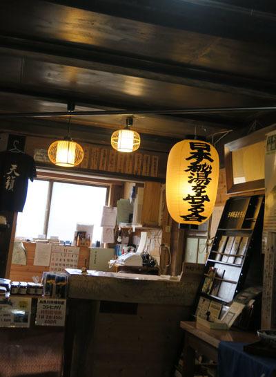 20161103amakazarisanso-003.jpg