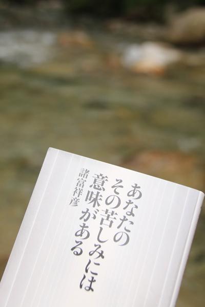 20170916ooasahidake-036.jpg