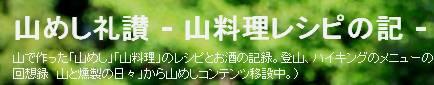 ATK紹介用アイコン.jpg
