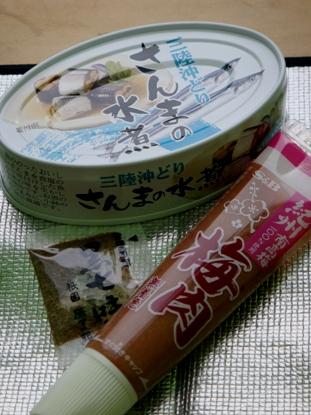asahi20091106-003.JPG
