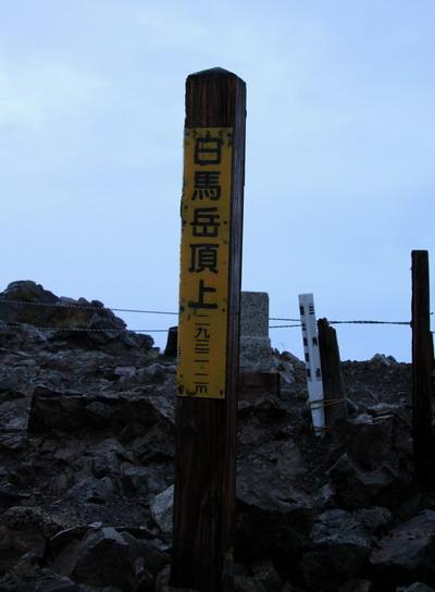 asahi20110822-001.jpg