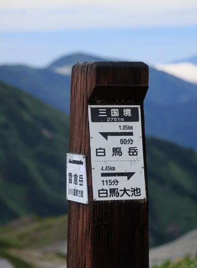 asahi20110822-005.jpg