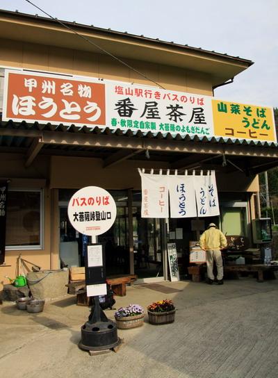 daibosatu20110502-002.jpg