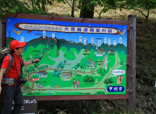 daibosatu20110628-002.jpg