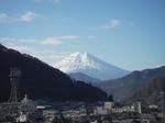 iwatonoyama20061203-002.JPG