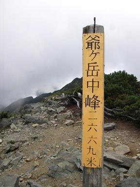 kashimayari20070922-111.JPG