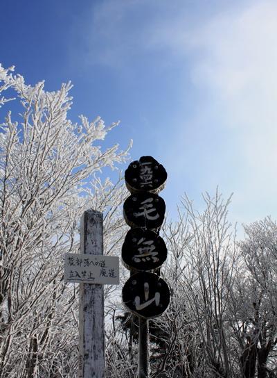 kenashi20110129-014.jpg