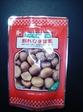 kunsei20061105-001.JPG