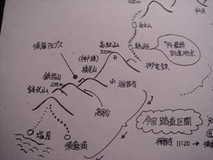 rokko20070307-002.JPG