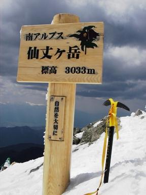 senjyo20070503-018.JPG