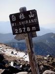 shirane20100603-013.JPG