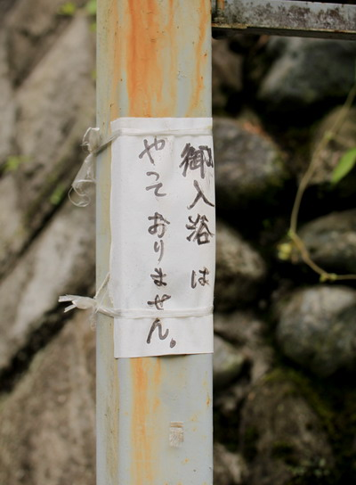 sokozawa20100714-016.jpg