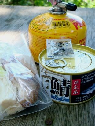 takao20090729-002.JPG