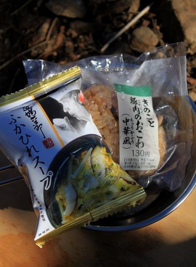 takikoyama20101128-016.jpg