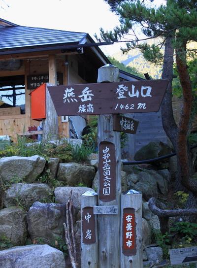 tubakuro20101002-001.jpg