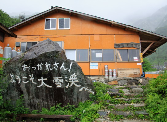 tugami20110821-004.jpg