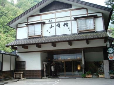 yamashio20070805-003.JPG