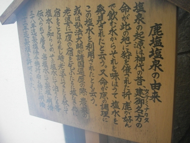 yamashio20070805-008.JPG